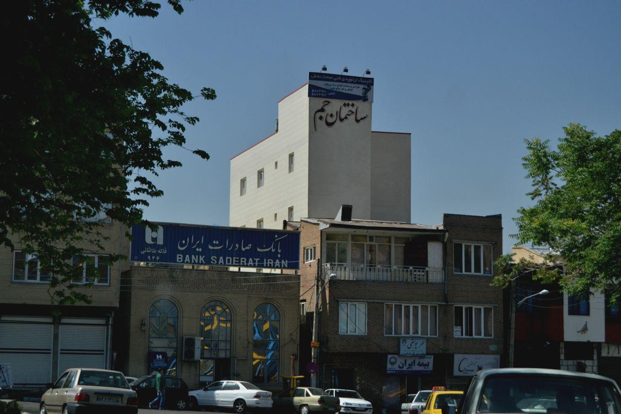 23.Təbrizin binaları II