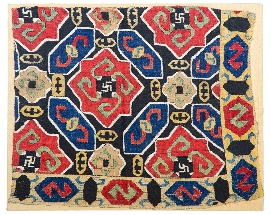Caucasian embroidery fragment, published Orient Stars 1993 Kirchheim plate 50- Sept 16, 2014 - Austria Auction Company - Caucasus 18с
