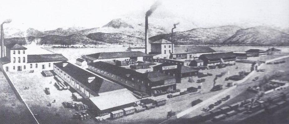 Завод братьев Форер 1911 г